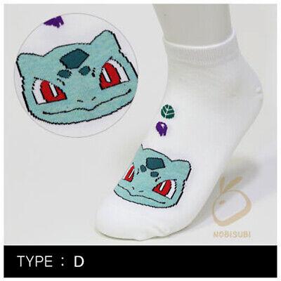 Pokemon Friends Cartoon Socks Women Big Kids New Pikachu Character Socks TYPE D