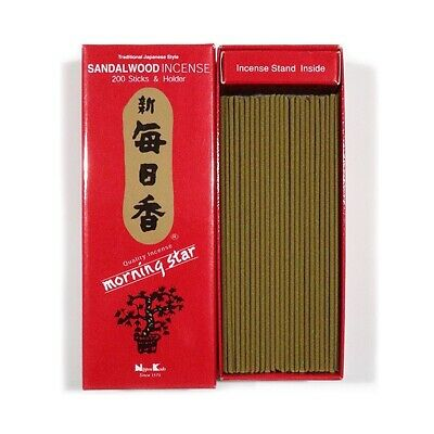 MORNING STAR SANDALWOOD - 200 Stick Box & Holder - Nippon Kodo Japanese Incense