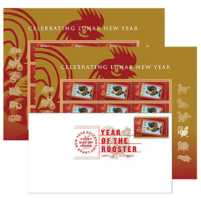 USPS New Lunar New Year Rooster Keepsake with DCP