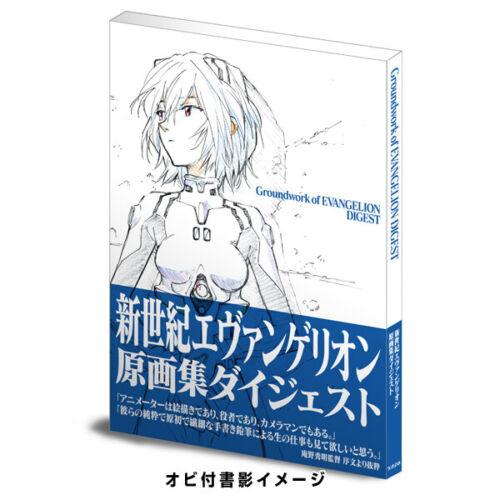 Neon Genesis Evangelion Original Drawing Digest PSL limited JAPAN