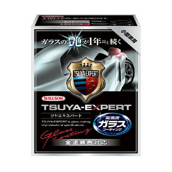 Willson 01253 TSUYA EXPERT Glass Coating for All Colors (Compact Cars)