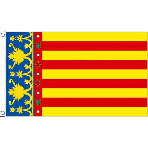 Valencia Flag Large 5 x 3