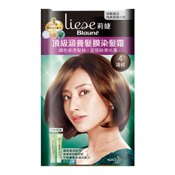 Kao Liese Blaune Hair Dye Treatment Cream Coloring Kit 4 Light ...
