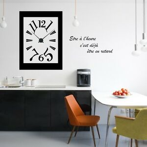 sticker mural horloge g ante rectangulaire avec m canisme aiguilles ebay. Black Bedroom Furniture Sets. Home Design Ideas