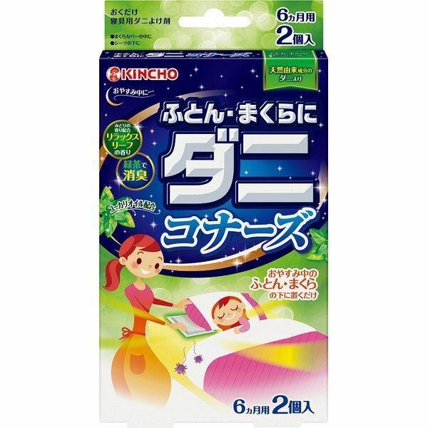 KINCHO DANIKONAZU Dust Mite Repellent for Bedding