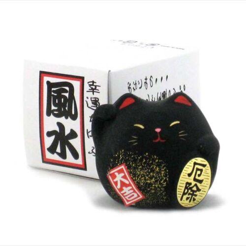 "Japanese 2"" Black Maneki Neko Lucky Cat Earthenware SAFETY NO EVIL Made in Japan"