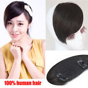 Black Human Hair Extensions