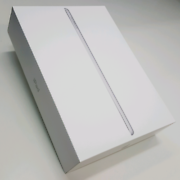 BRAND NEW IPAD 5 32GB WIFI PLUS CELLULAR SILVER COLOUR Southport Gold Coast City Preview