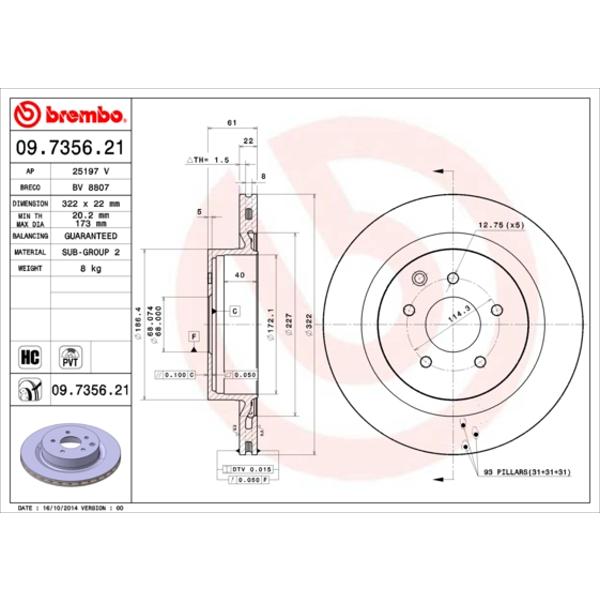 Brake Disc (2 pcs) Coated Disc Line - Brembo 09.7356.21