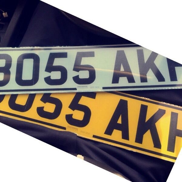 Private Plate BO55 AKH