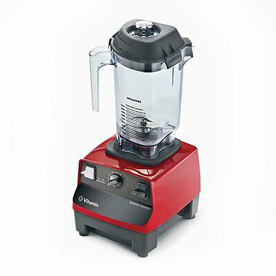 Vitamix 5029 48-ounce Drink Blender With Clear Container Pulse And Auto Off R