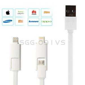 MICRO USB DATA CABLE CHARGER FOR HTC LG SAMSUNG SONY PHONES NEW Regina Regina Area image 7