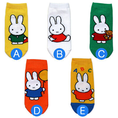 Made In Korea 5 Pairs Cute Animal Women Big Kids Lovely Rabbit Character Socks