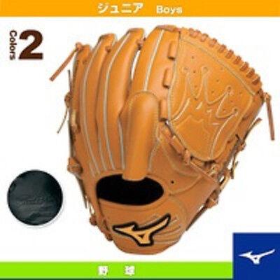 Baseball Glove New York Yankees Masahiro Tanakamodel (S)
