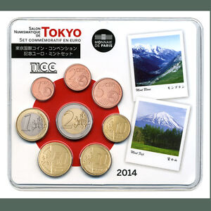FRANCE-Mini-set-Tokyo-Serie-BU-2014-tirage-500-ex