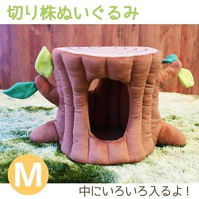 Forest Tree Stump Soft Stuffed Plush Doll Toy Compartment Accessory Stand (M)