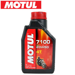Motul 7100 Series Synthetic Motor Oil Motorcycle ATV Harley