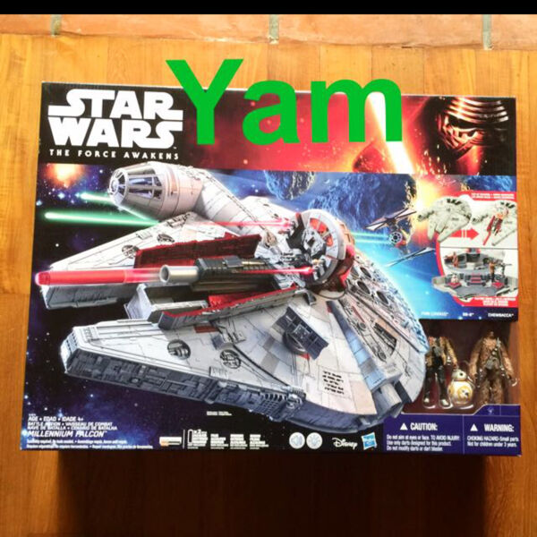 Starwars Millennium Falcon Brand New In Box Rare AT-AT Imperial All Terrain Armored Transport