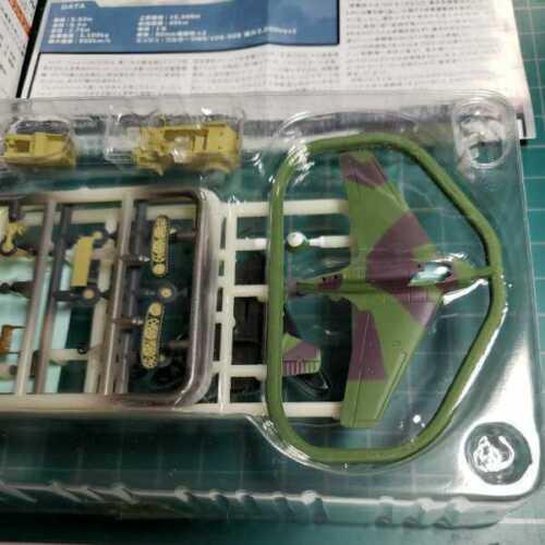 "1/144 ""Green Camou"" Me163B ""Komet"" + kubelwagen & kettenkrad by F-toys item 2.C"