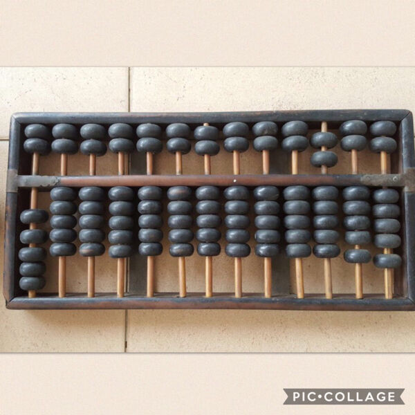 Vintage Ancient Wooden Black Abacus (Medium to Large)