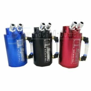 10mm Universal Car Vehicle Engine Oil Catch Tank Can Filter Reservoir