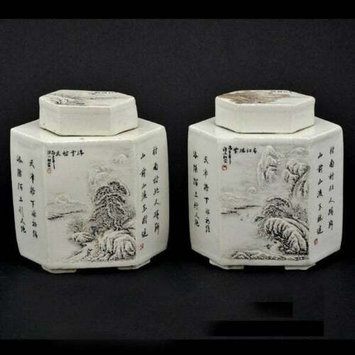 Pair of Chinese Covered Tea Caddies, decorated with snow mountain 何许人作品