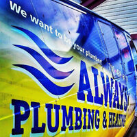 No Heat? Furnace repairs? Leaking pipes? You Need Our Plumbers!