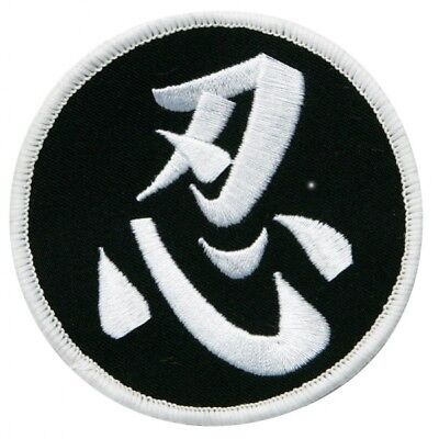 NEW Ninja Patch BLACK Ninja Embroidered Circle Round Patch for Ninjitsu Uniform