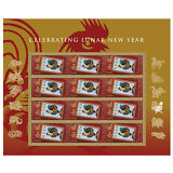 USPS New Lunar New Year Rooster Pane of 12