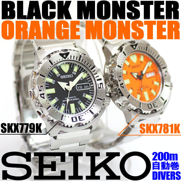 seiko-citizen-orient-direct