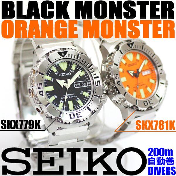 seiko-citizen-orient-direct