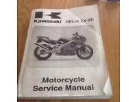 Kawasaki zx9r e1 workshop manual