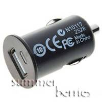 Car Cigarette Powered 1000mA USB Adapter / Charger - Black