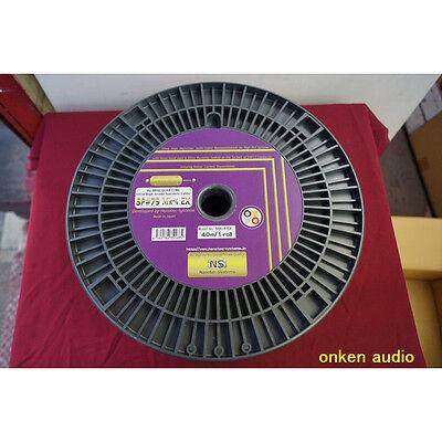 Nanotec Systems Sp 79 Mk-4 Ex 4-core Lautsprecher Kabel Audio von 0,9 M 1m