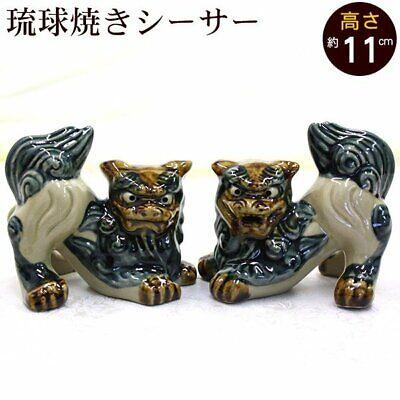JAPAN OKINAWA SHISA Small Figure Figurine Shishi dog Guardian Celebration 4.33in