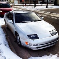 Nissan 300zx Z32 Part Out