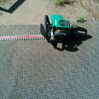 "22"" GAS POWERED HEDGE TRIMMER"