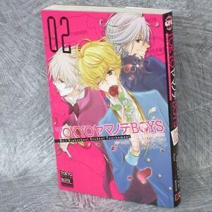 TOKYO-YAMANOTE-BOYS-2-Manga-Comic-NAGOYA-UZUKI-Japan-Book-SE25