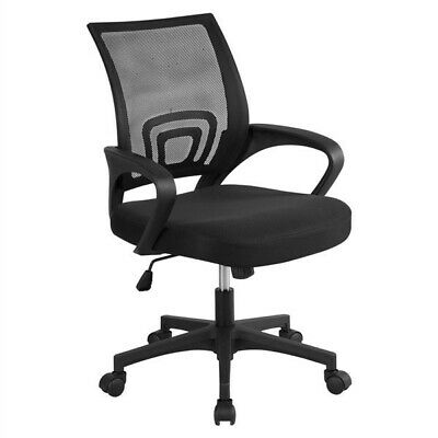Topeakmart Mid-back Height Adjustable Ergonomic Mesh Office Chair Computer Chair