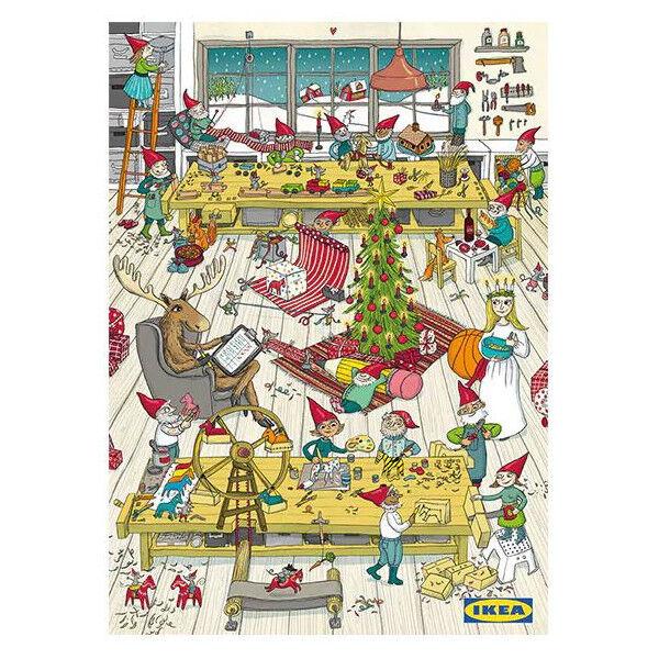 IKEA Adventskalender 2018 inkl. 2 IKEA Karten im Wert von insg. mind. 10 Euro