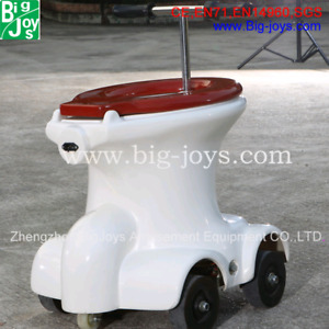 Ride on toilets