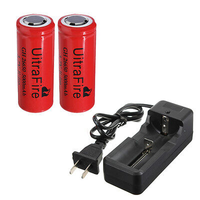 2Pcs Ultrafire 5000mAh 3.7V 26650 Li-ion Rechargeable Battery Charger Flashlight on Rummage