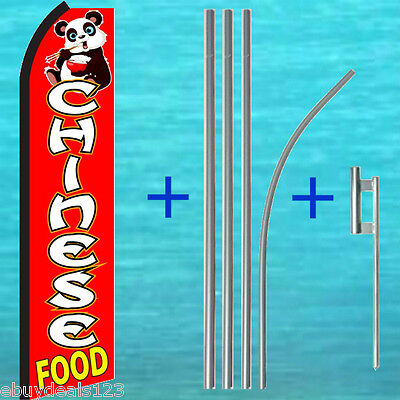 Chinese Food Panda Swooper Flag Pole Mount Tall Sign Flutter Feather Banner