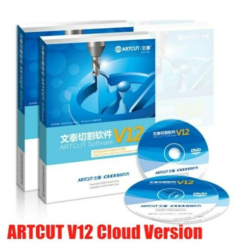 ARTCUT V12 Cloud Version 3D Engraving Software, Supports LED Channel Letters