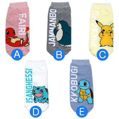 5 Pairs Pokemon Cartoon Sock Pikachu Charmander Character Animation Unisex Socks
