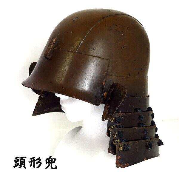 Samurai Head Helmet Zunari Kabuto Armor Face Cheek Iron Antique