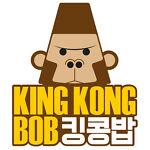 Kingkongbob