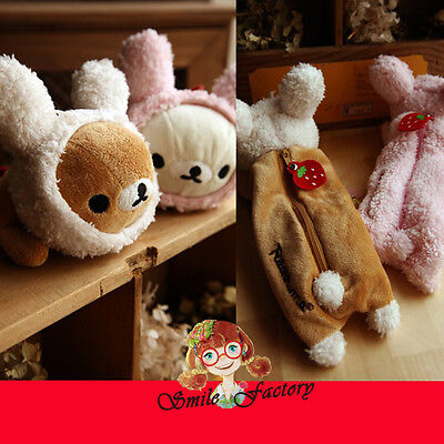 Rilakkuma San-X Plush Pen Pencil Case Storage Bag Cosplay Bunny Style Bag 1 Pcs