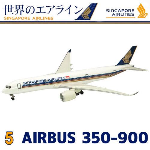 Singapore Airlines AIRBUS 350-900 F-Toys 1/500 SQ SIA