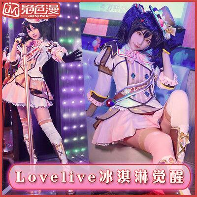 Love Live Ice Cream Awakening Nico Yazawa Cosplay Costume Anime Christmas Dress ()